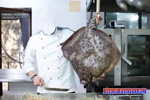 Шаблон для фотомонтажа - Блюдо из рыбы