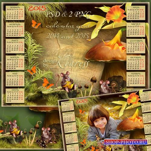 Детский календарь-рамка на 2015, 2014 года для фотошопа - Веселые мышки
