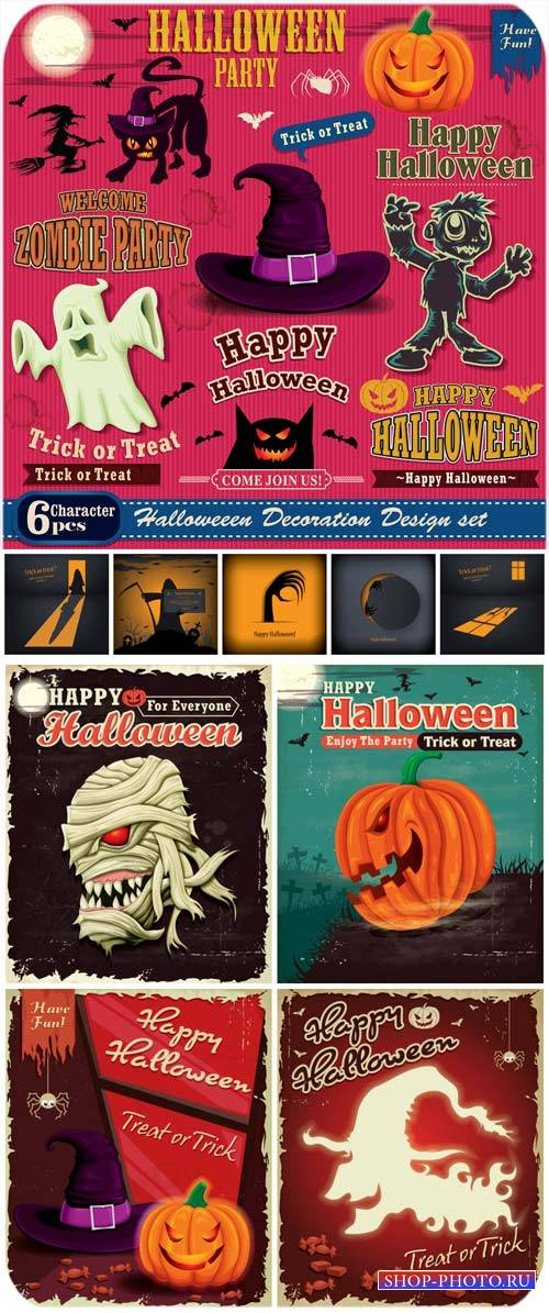 Хэллоуин, винтажные векторные фоны / Halloween vintage vector backgrounds