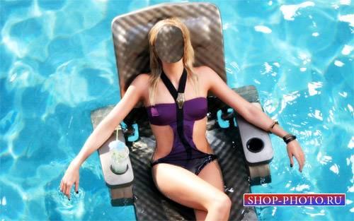 Женский шаблон - Девушка на кресле в бассейне