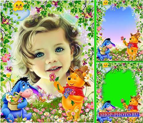 Фоторамочка - Раз цветочек , два цветочек