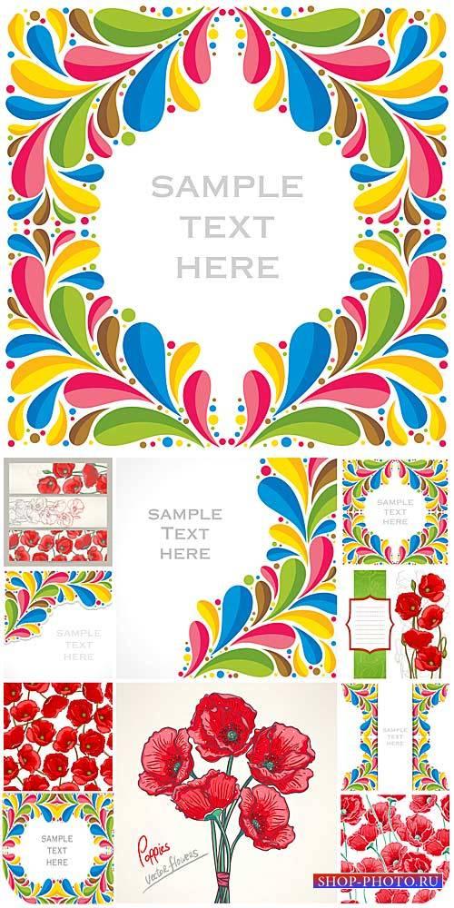 Векторные фоны с красными маками и цветочными орнаментами / Vector backgrou ...