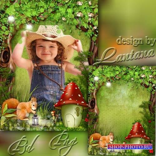 Детский Psd исходник с вырезом под фото - Лесная сказка