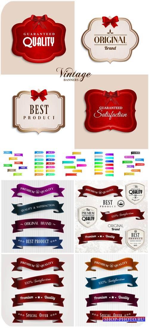 Векторные этикетки, стильные ленты / Vector labels, stylish ribbon