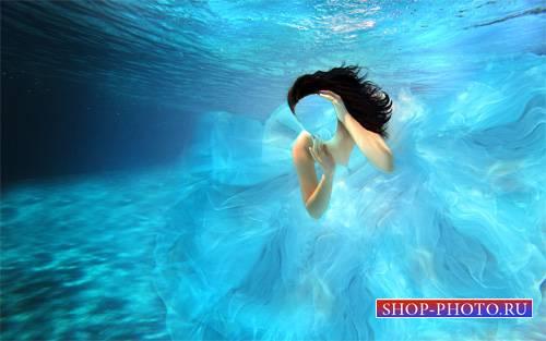 Шаблон для фотошопа - Под водой в платье
