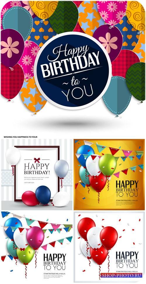 С днем рождения, векторные фоны, воздушные шарики / Happy birthday, vector  ...