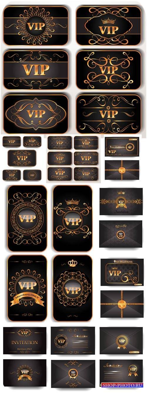 Стильные подарочные вип карточки, векторные фоны / Stylish gift VIP cards,  ...