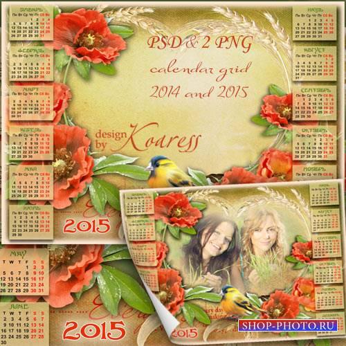 Романтичный календарь-рамка на 2015, 2014 года с полевыми маками - Аромат л ...