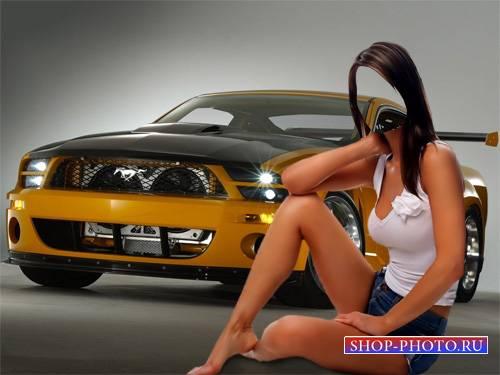 Шаблон для девушек - С красивым автомобилем