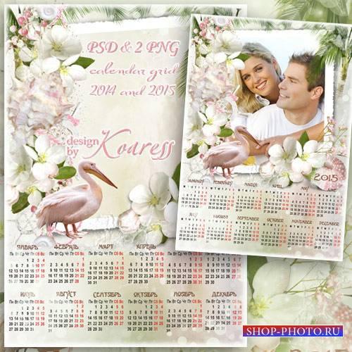Романтический календарь с вырезом для фото на 2015, 2014 года - Ласковое мо ...