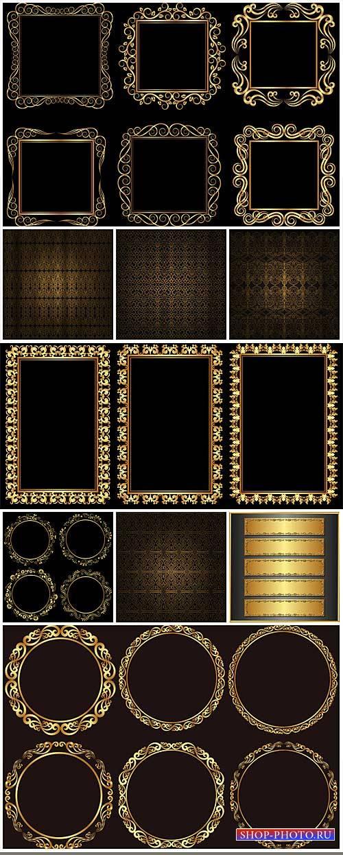 Золотые рамки, векторные фоны с узорами / Golden , vector backgrounds with  ...