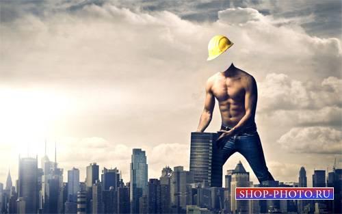 Шаблон для Photoshop - Большой строитель городов