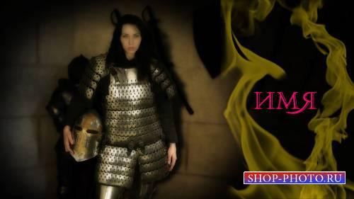 Шаблон женский - Девушка воин в доспехах