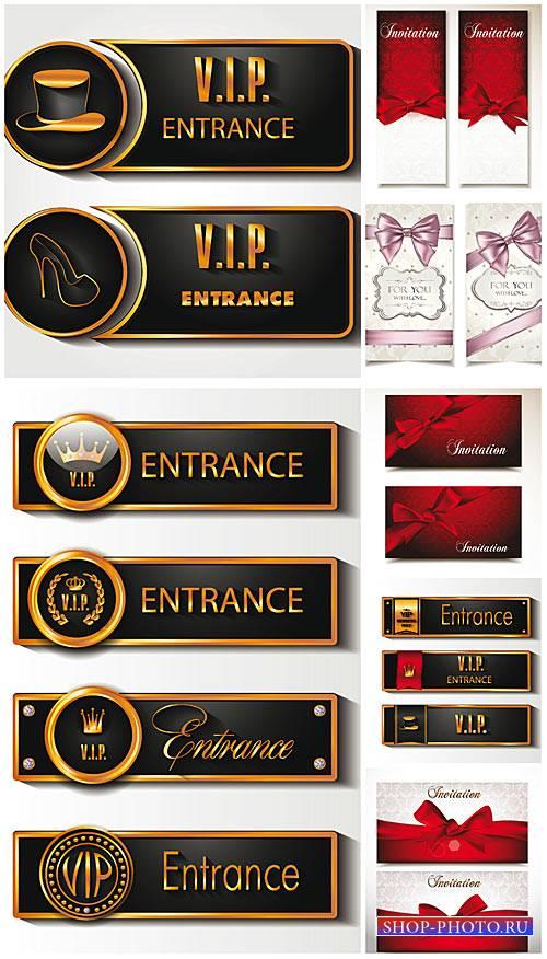 Вип этикетки, карточки в векторе / VIP labels, cards vector