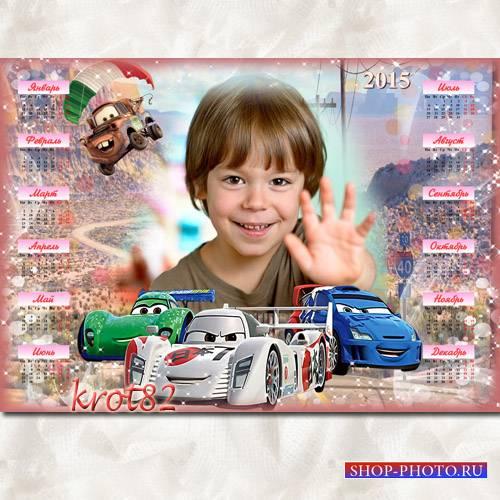 Календарь для мальчика с вырезом для фото на 2015 год – Веселые тачки