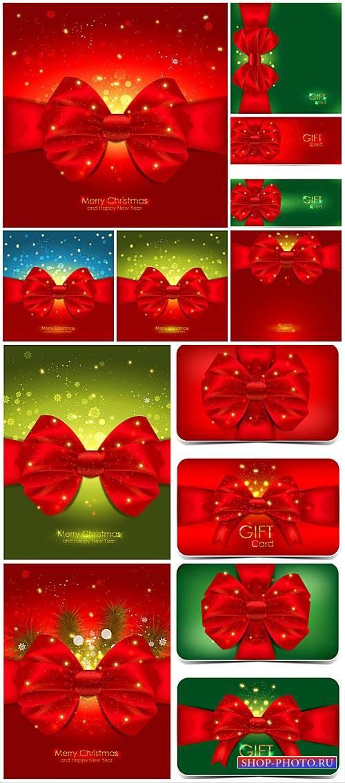 Рождественские векторные фоны  / Christmas vector background with red bows
