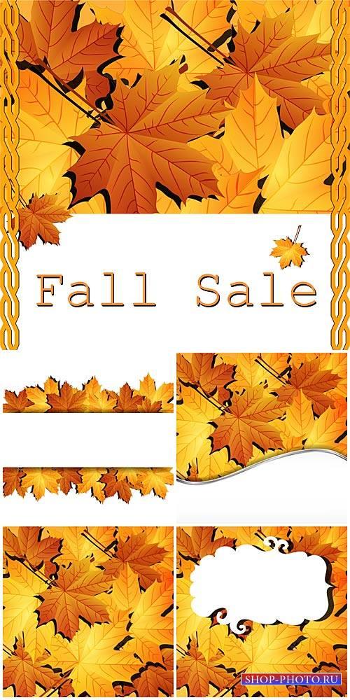 Осенняя распродажа, фоны в векторе / Autumn sale, backgrounds vector