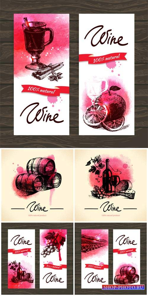 Вино, фоны и баннеры в векторе / Wine, backgrounds and banners vector