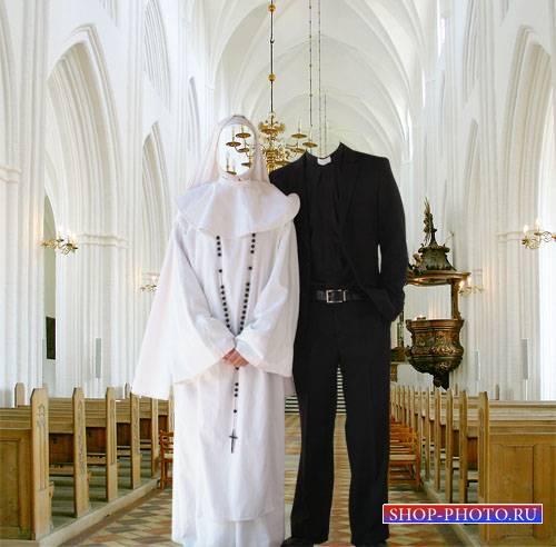 Мужской шаблон - Священник и монашка
