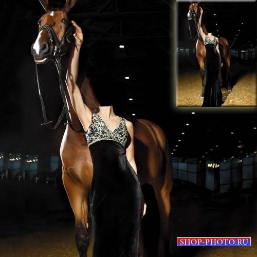 PSD шаблон для девушек - В черном вечернем платье рядом с лошадью