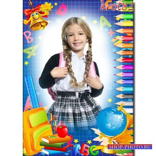 Школьная фоторамка для мальчика или девочки с вырезом для фото – Глобус и к ...