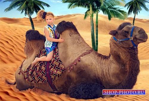Шаблон  детский - Корабль пустыни
