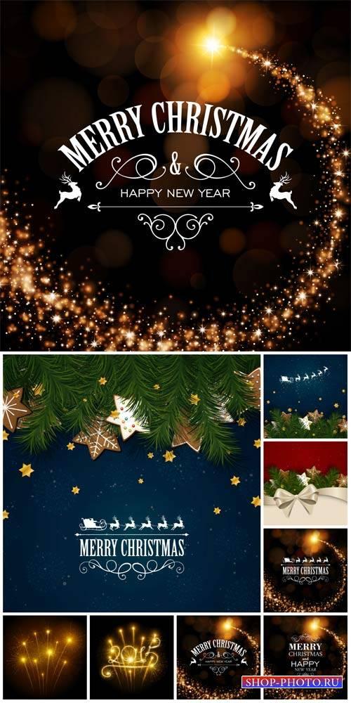 Рождество и новый год в векторе, сияющие фоны / Christmas and new year vect ...