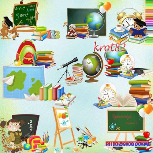 Школьные кластеры на прозрачном фоне – Доска, книги, тетради, карандаши, кр ...