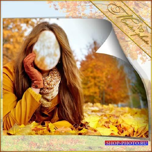 Шаблон женский для фотошопа PSD - Теплая осень