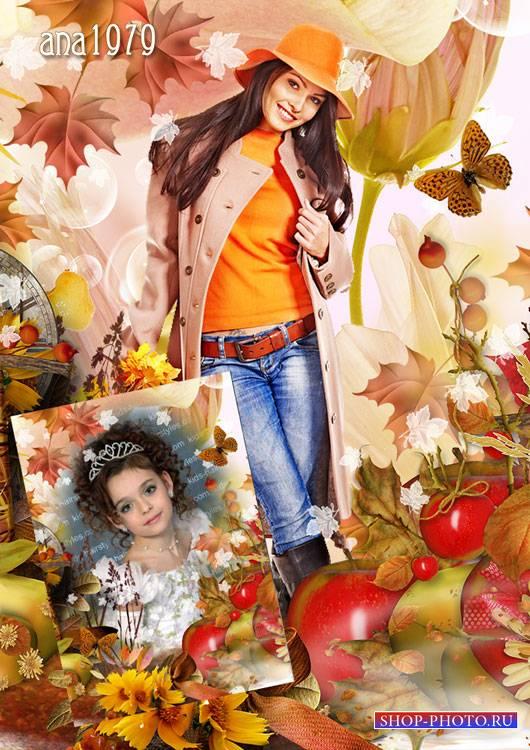 Рамка для фотошопа – Осенний поцелуй