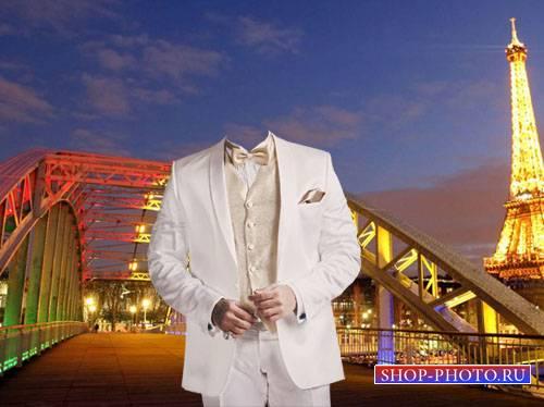 Шаблон мужской - В белом стильном костюме