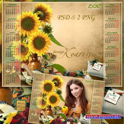 Романтичный календарь-рамка на 2015 для фотошопа - Цветы и пряности Прованс ...