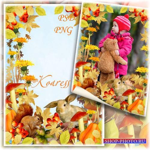 Детская рамка для фотошопа - Кто там прячется в лесу среди желтых листьев