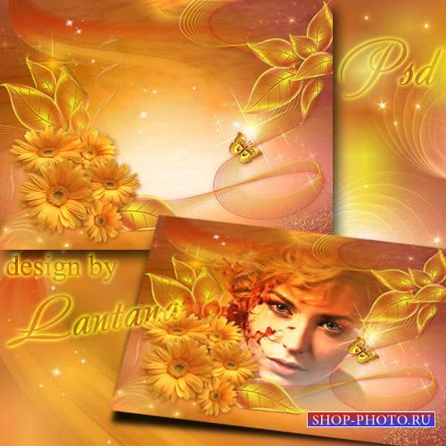Psd исходник - Осенняя симфония 4