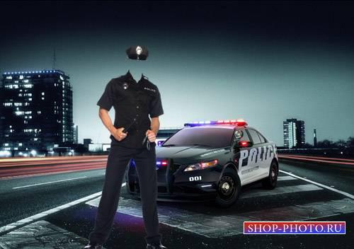 Шаблон для мужчин - В форме полицейского