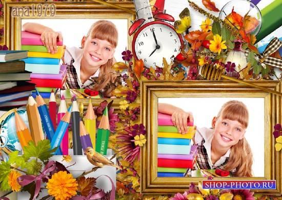 Рамка для фотошопа - В дневнике заданья на дом