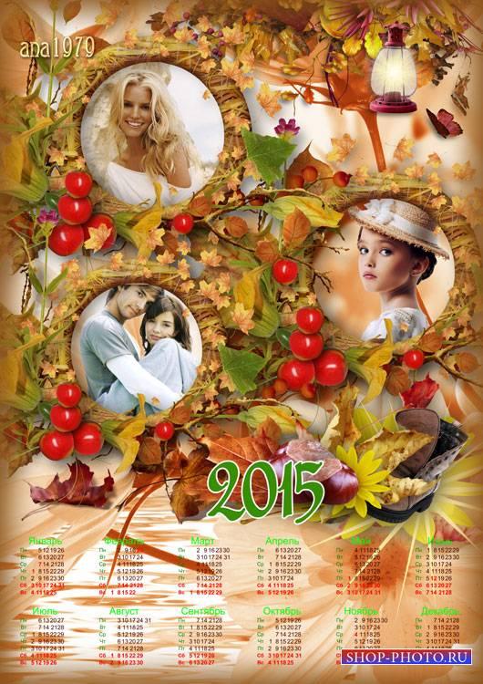 Рамка-календарь на 2015 год - Кленовый лист