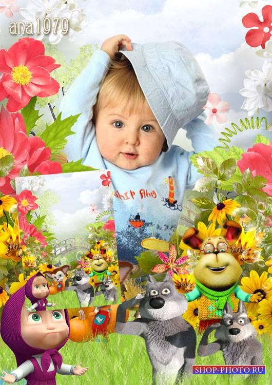 Рамка для фотошопа - Барбоскины и Маша