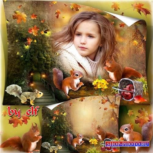 Детская фоторамка с белочками - Золотая осень