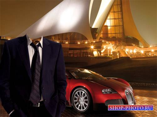 Шаблон для фотошопа - В костюме на фоне крутого спорткара