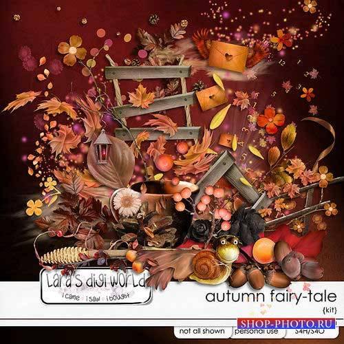 Осенний скрап-комплект - Осенняя сказка