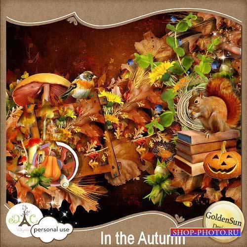 Осенний скрап-комплект - Осенью