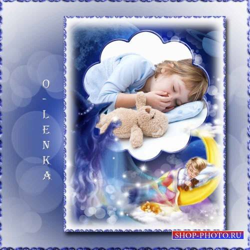 Детская фоторамка - Спи спокойно, малыш