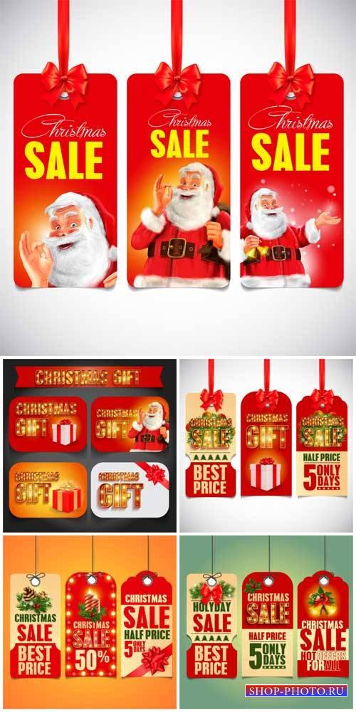 Рождественские этикетки в векторе, скидочные карточки / Christmas labels in ...
