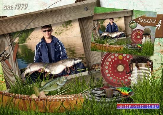 Рамка для фотошопа - Заядлый рыболов