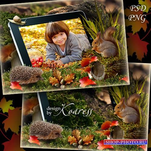 Детская фоторамка - Фото на планшете
