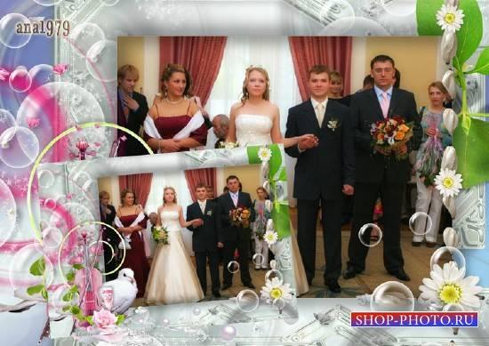 Рамка для фотошопа - Пусть будет дружною семья