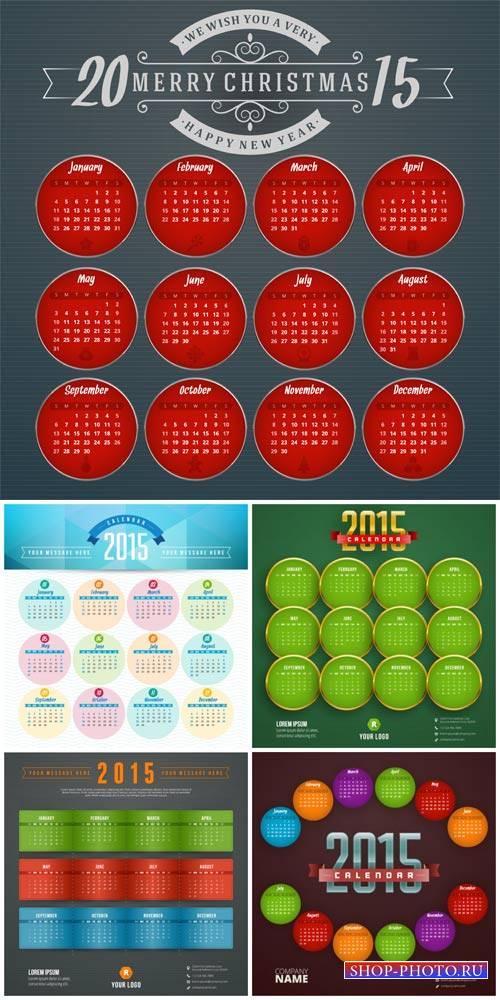 Календари 2015 в векторе #5 / Calendar 2015 vector # 6