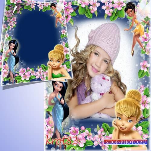 Рамка для девочек с феями и цветочками – Загадочная история