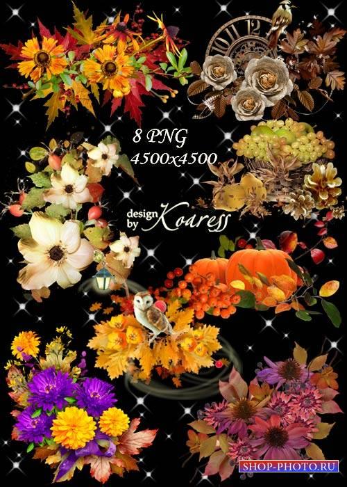 Набор осенних кластеров для фотошопа с цветами, ягодами, листьями - Подарки ...